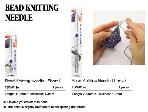 Bead Knitting Needles