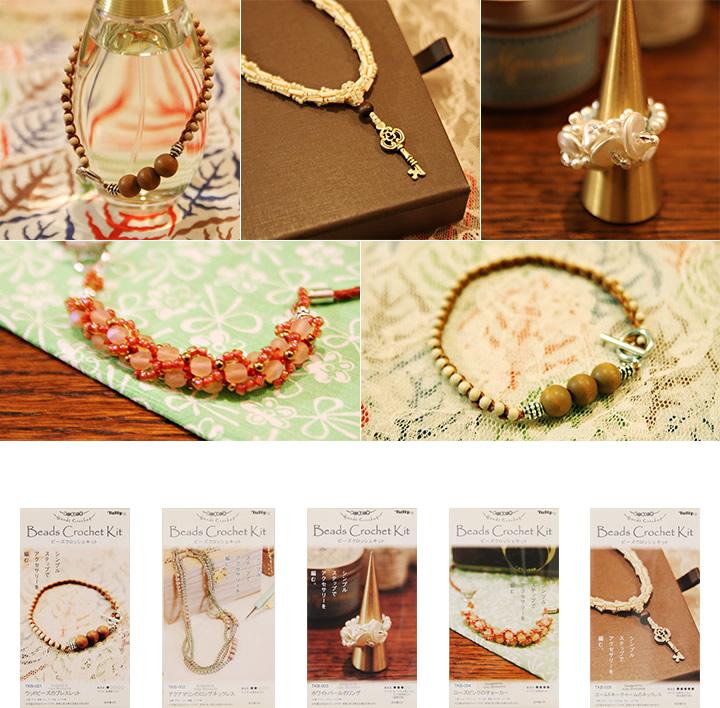 Beads Crochet Kit