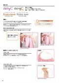03-04 輪針の特徴、編み針と毛糸の関係表