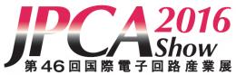 JPCA Show2016 ロゴ(日本語)
