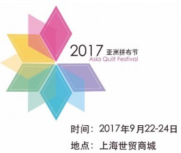The 9th Asia Quilt Festival 2017