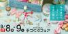 slide_new-750x360