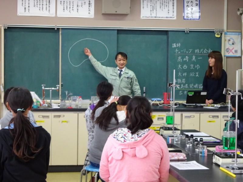 広島市立藤の木小学校へ出張理科授業の講師として行ってまいりました ...