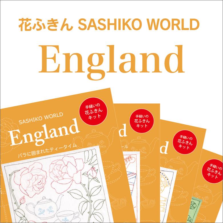 SASHIKO WORLD England