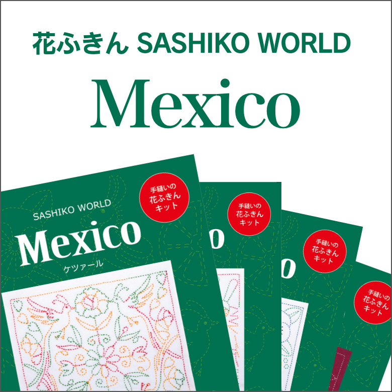 SASHIKO WORLD Mexico
