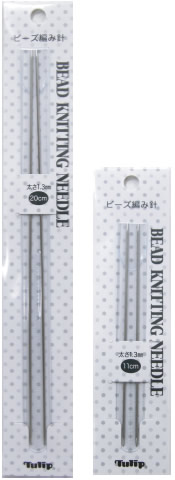 BEAD KNITTING NEEDLES